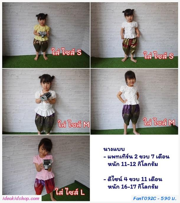 ชุดไทย โจงกระเบนกับเสื้อแมท ภีรนีย์ สีขาวโจงแดง