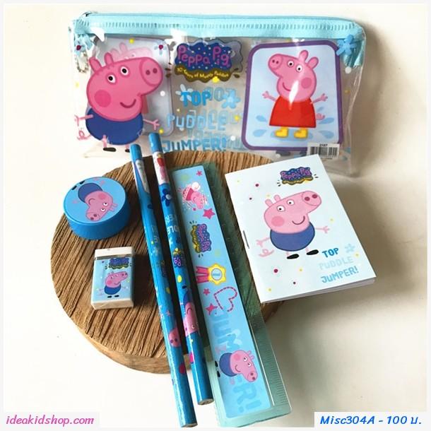 กระเป๋าพร้อมเครื่องเขียน PEPPA PIG สีฟ้า