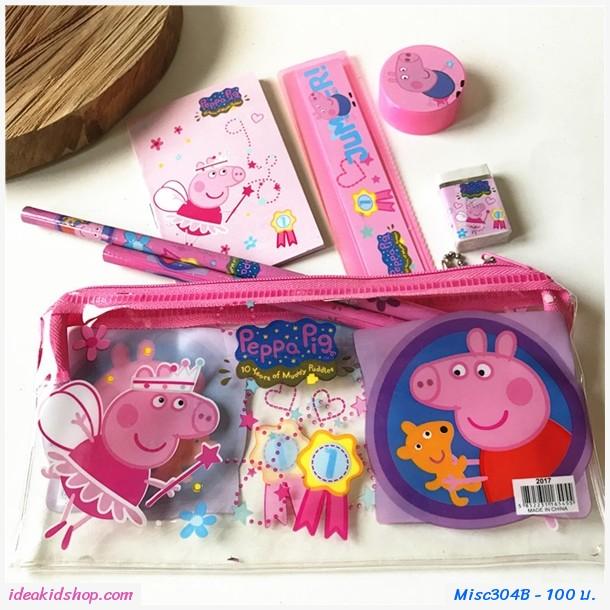 กระเป๋าพร้อมเครื่องเขียน PEPPA PIG สีชมพู