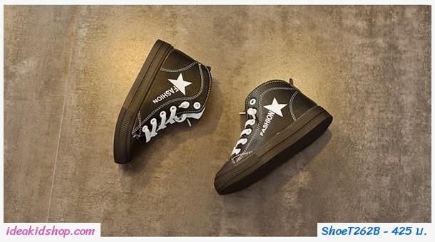 รองเท้าหุ้มข้อแบบซิปข้าง Fashion Star สีดำ