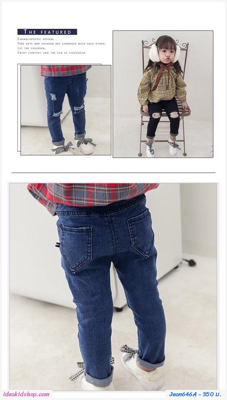 กางเกงยีนส์ขาเดฟปาดรอยขาดสุดแนว สียีนส์