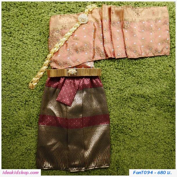 ชุดไทย ผ้าถุงหน้านางการะเกด สไบผ้าไหมอินเดีย สีแดง