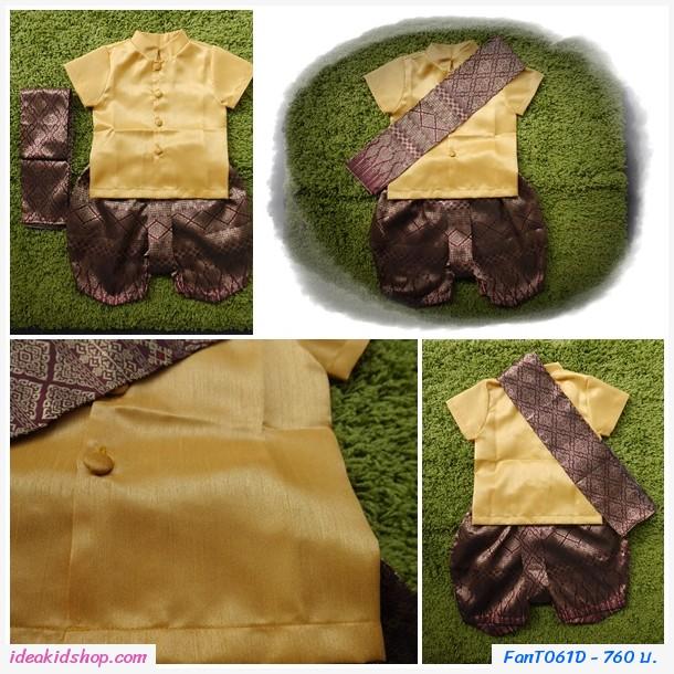 ชุดไทยเด็กชายแขนสั้นพร้อมผ้าพาด คุณพี่หมื่น สีทอง