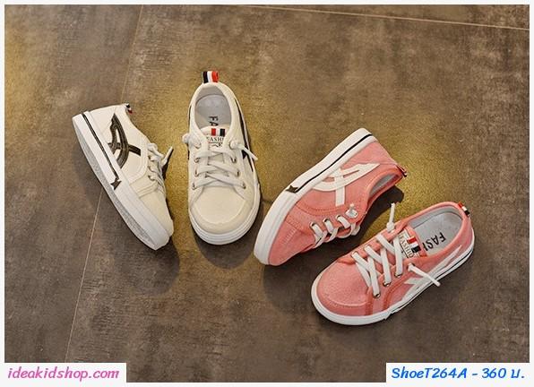 รองเท้าผ้าใบสไตล์โอนิ Yemen Fashion สีขาว