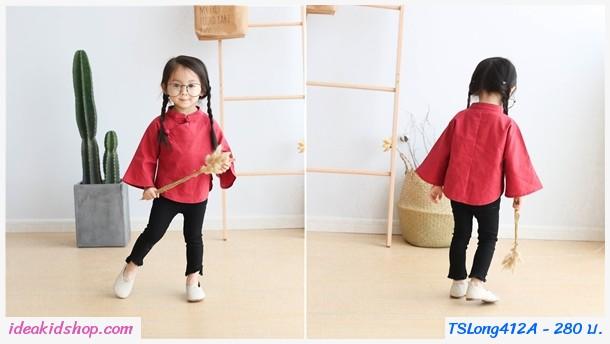 กางเกงแต่งปลายรุ่ย Skinny Fashion Korea สีดำ