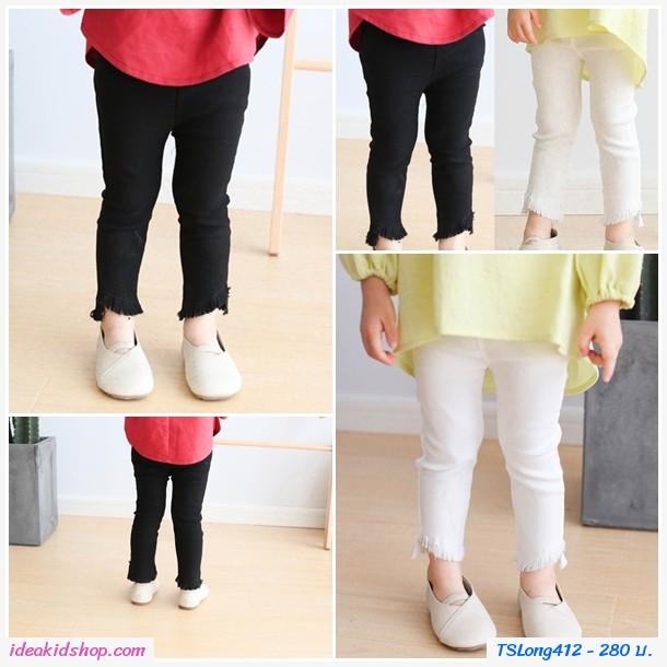 กางเกงแต่งปลายรุ่ย Skinny Fashion Korea สีขาว