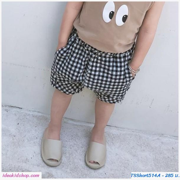 กางเกงเด็กแฟชั่น ขาสั้น Mystery Square สีดำ