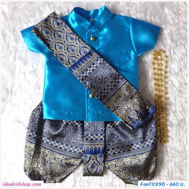 ชุดไทยเด็กพี่หมื่น ราชปะแตนแขนสั้นโจงลายไทย สีฟ้า