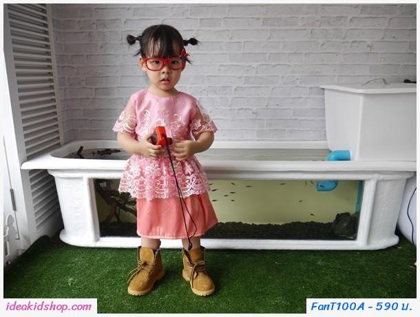 ชุดไทยเสื้อลูกไม้รองในไหม+ผ้าถุงแพรทิพย์ สีชมพู