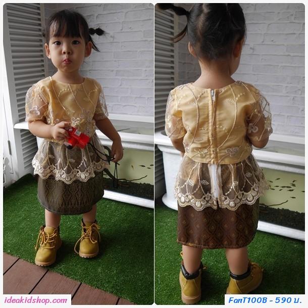 ชุดไทยเสื้อลูกไม้รองในไหม+ผ้าถุงแพรทิพย์ สีทอง