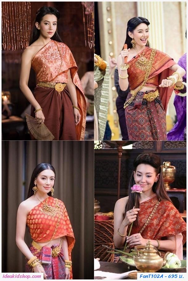 ชุดไทย ผ้าถุงการะเกด สไบผ้าไหมอินเดีย สีเลือดหมู