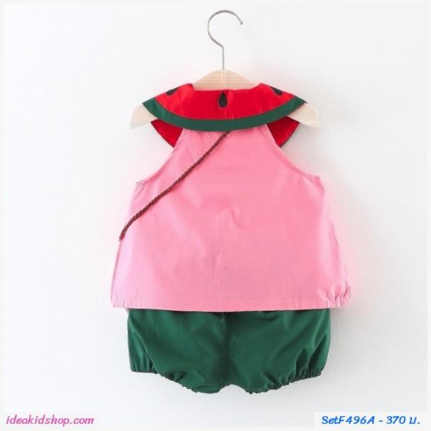 ชุดเสื้อกางเกง พร้อมกระเป๋าสะพาย ลายแตงโม สีชมพู