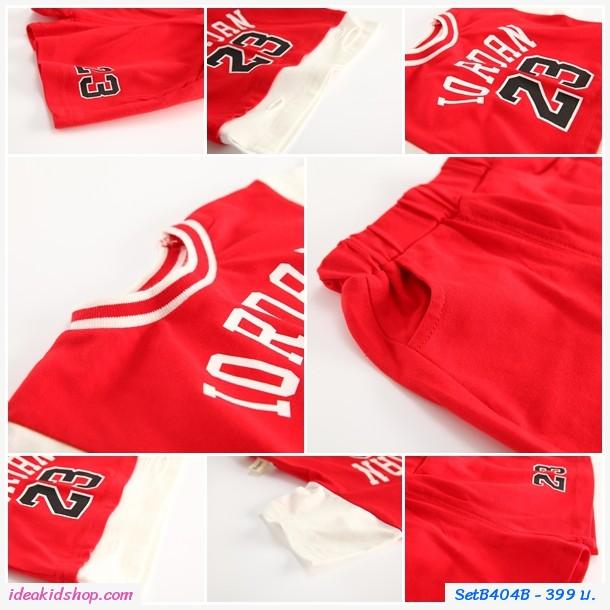 ชุดเสื้อกางเกงสไตล์สปอร์ตนักบาส IORDAN 23 สีแดง