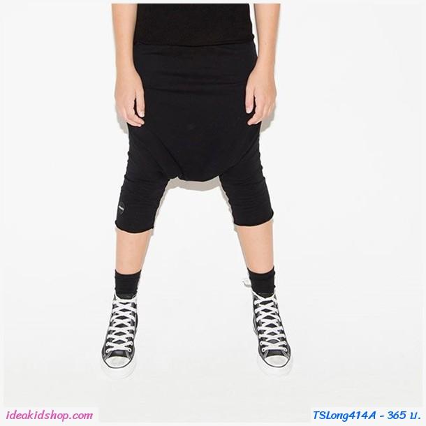 กางเกงสามส่วนสไตล์ฮาเร็มสุดเท่ สีดำ