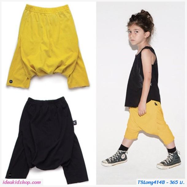 กางเกงสามส่วนสไตล์ฮาเร็มสุดเท่ สีเหลือง