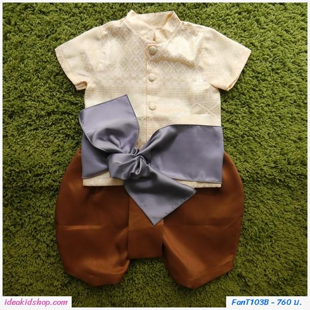 ชุดไทยเด็กชาย+ผ้าพาด คุณพี่หมื่น ลายไทย สีครีม