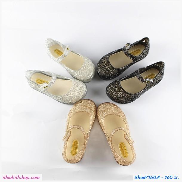 รองเท้าหุ้มส้น รังนกแบบสายคาด สีทอง