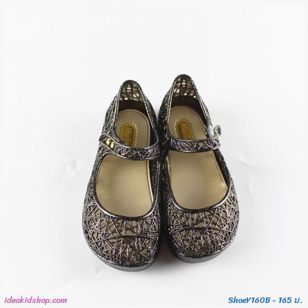 รองเท้าหุ้มส้น รังนกแบบสายคาด สีดำ