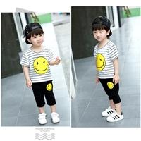 ชุดเด็ก-เสื้อกางเกงลายทาง-Smile-Twinkle-สีขาว