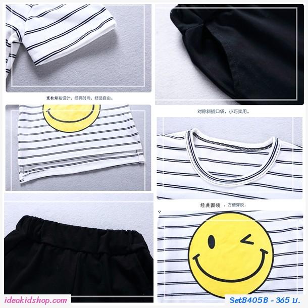 ชุดเด็ก เสื้อกางเกงลายทาง Smile Twinkle สีดำ