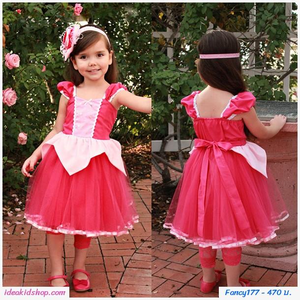 ชุดเจ้าหญิงออโรร่า Aurora รุ่นมินิ สีชมพู
