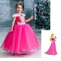 ชุดเจ้าหญิงออโรร่า-Aurora-รุ่น-Luxury-สีชมพู