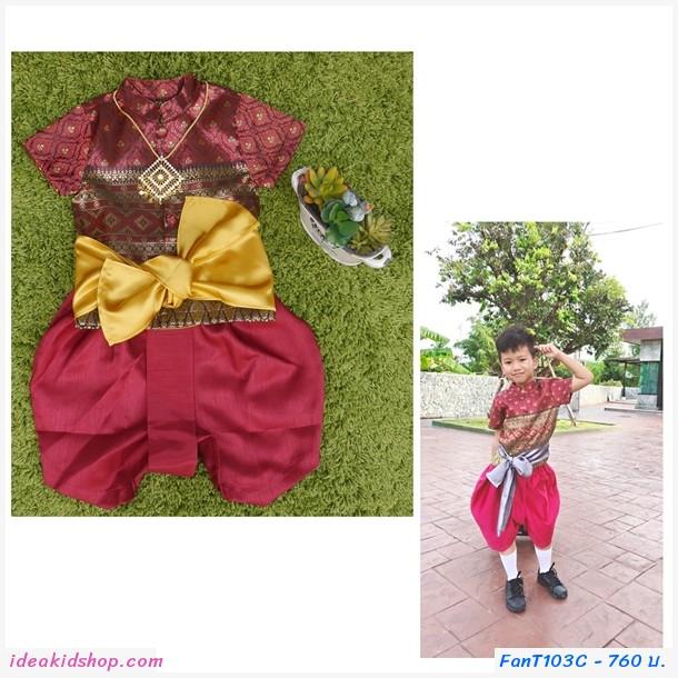 ชุดไทยเด็กชาย+ผ้าพาด คุณพี่หมื่น ลายไทย สีแดง