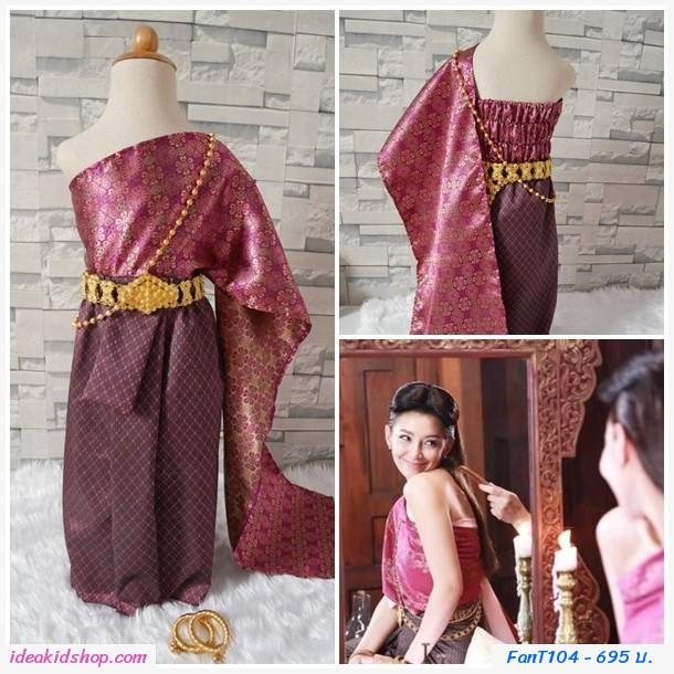 ชุดไทย ผ้าถุงการะเกด สไบผ้าไหมอินเดีย สีชมพูม่วง