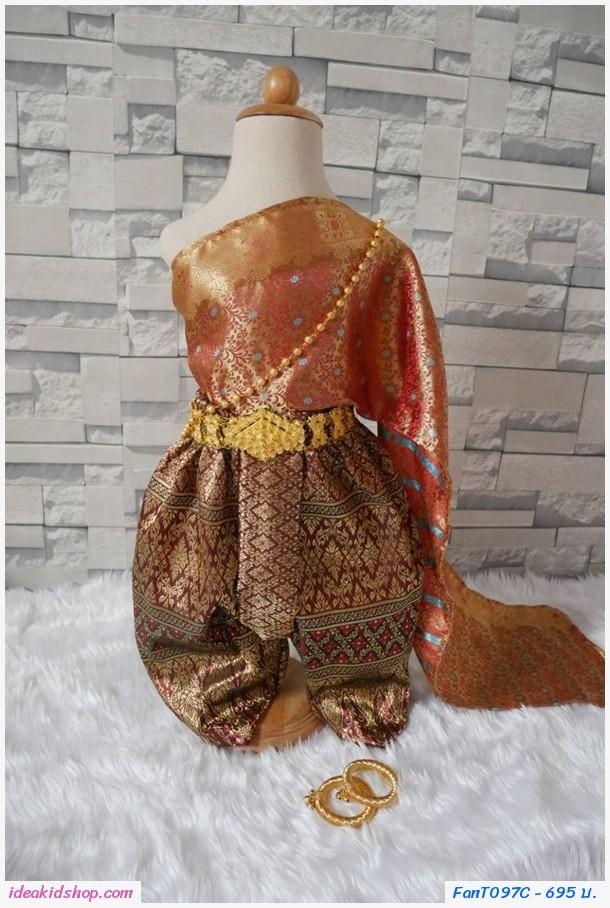 ชุดไทยการะเกดโจง สไบผ้าไหมอินเดีย สีส้ม