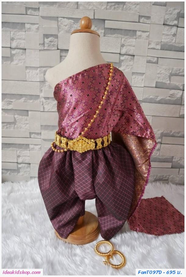 ชุดไทยการะเกดโจง สไบผ้าไหมอินเดีย สีชมพูม่วง