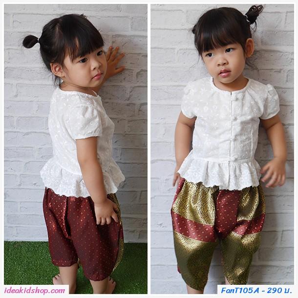 เสื้อลูกไม้เด็ก รุ่นแมท ภีรนีย์ สีขาว