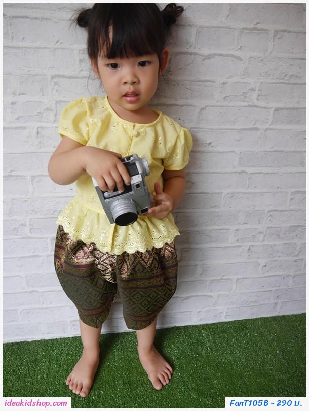 เสื้อลูกไม้เด็ก รุ่นแมท ภีรนีย์ สีเหลือง