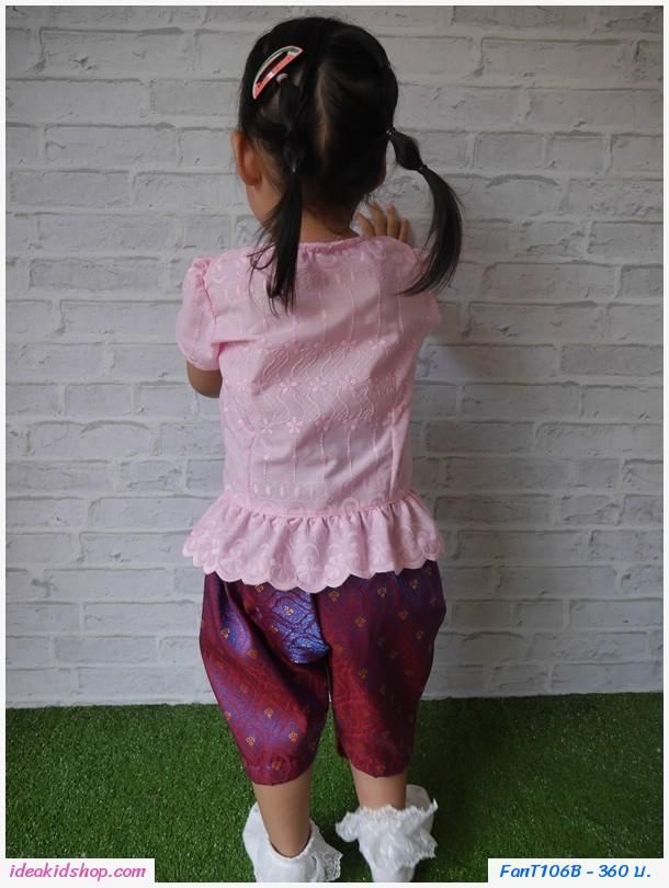 โจงกระเบนผ้าไหมแพรทิพย์ สีชมพู