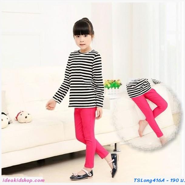 กางเกงขายาว Skinny Pencil Trousers สีชมพูบานเย็น
