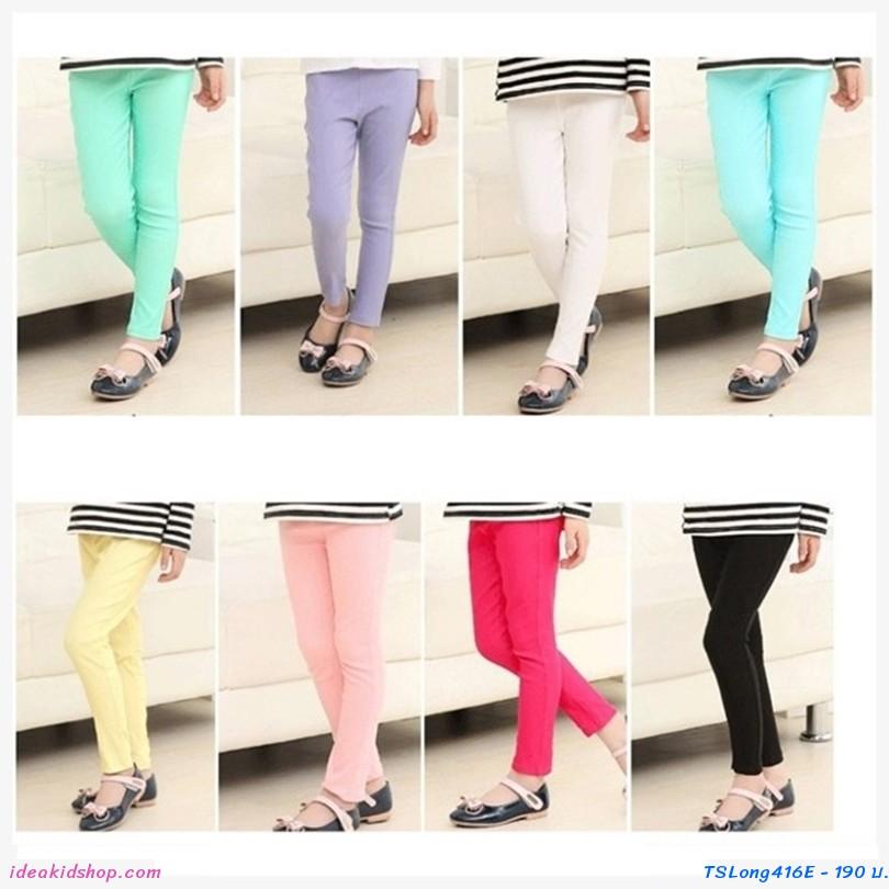 กางเกงขายาว Skinny Pencil Trousers สีขาว