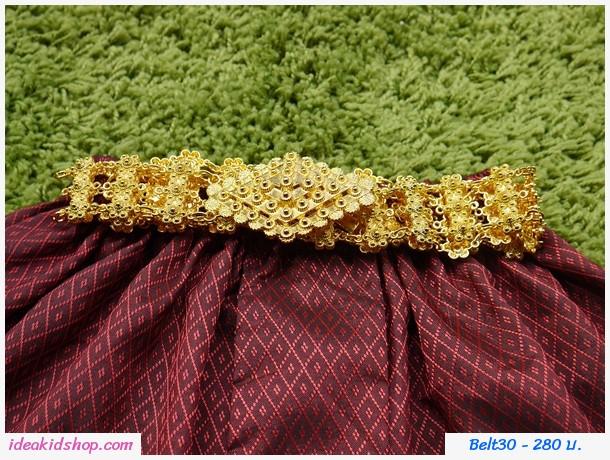 เข็มขัดทองดอกพิกุล หัวเหลี่ยม สีทอง