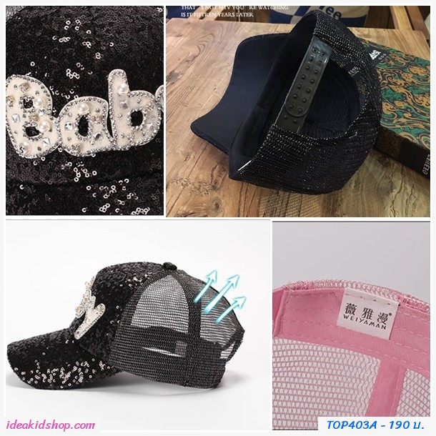 หมวกเด็ก Baby สีดำ