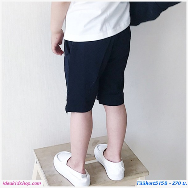 กางเกงขาสั้นแฟชั่นหนูน้อยมาร์ค สีดำ