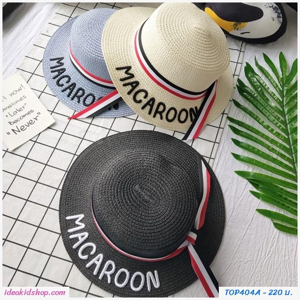 หมวกสานเด็ก ปีกรอบ MACAROON สีน้ำตาล