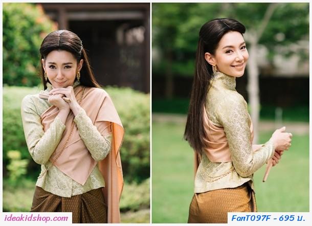ชุดไทยการะเกดโจง สไบผ้าไหมอินเดีย สีเขียวทอง
