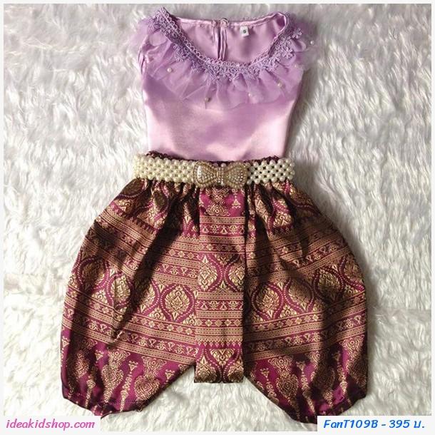 ชุดไทยเด็กหญิง คอกลมลูกไม้ สีม่วง