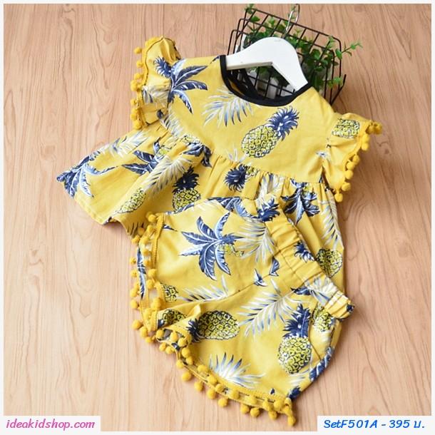 ชุดเสื้อกางเกง ลายสับปะรด สีเหลือง