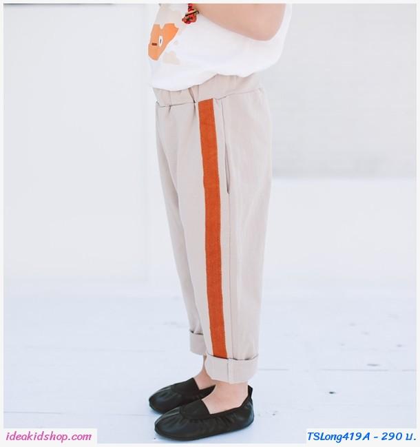 กางเกงขายาว casual pants  แถบข้าง สีครีม