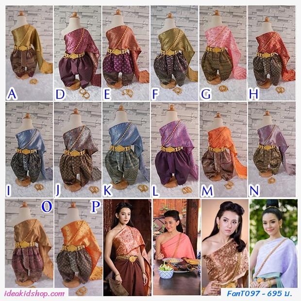 ชุดไทยการะเกดโจง สไบผ้าไหมอินเดีย สีม่วง