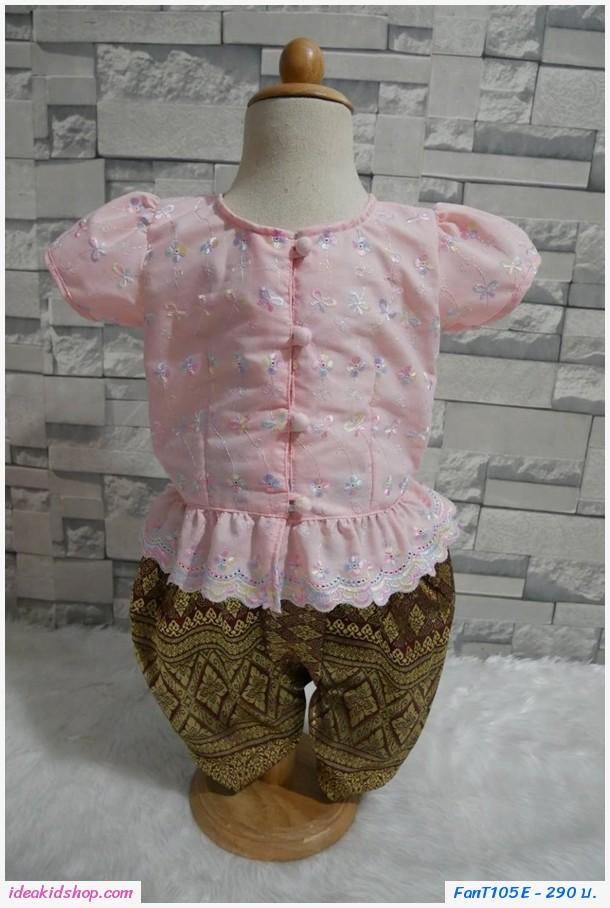 เสื้อลูกไม้เด็ก รุ่นแมท ภีรนีย์ สีโอรส