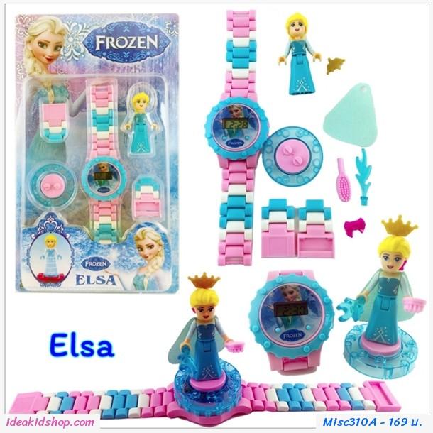 นาฬิกาเลโก้ตัวการ์ตูน ลาย Frozen Elsa