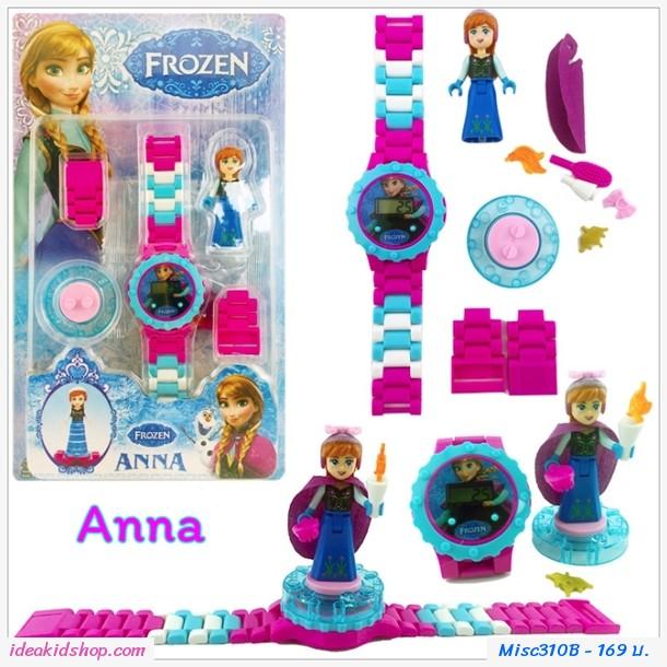 นาฬิกาเลโก้ตัวการ์ตูน ลาย Frozen Anna