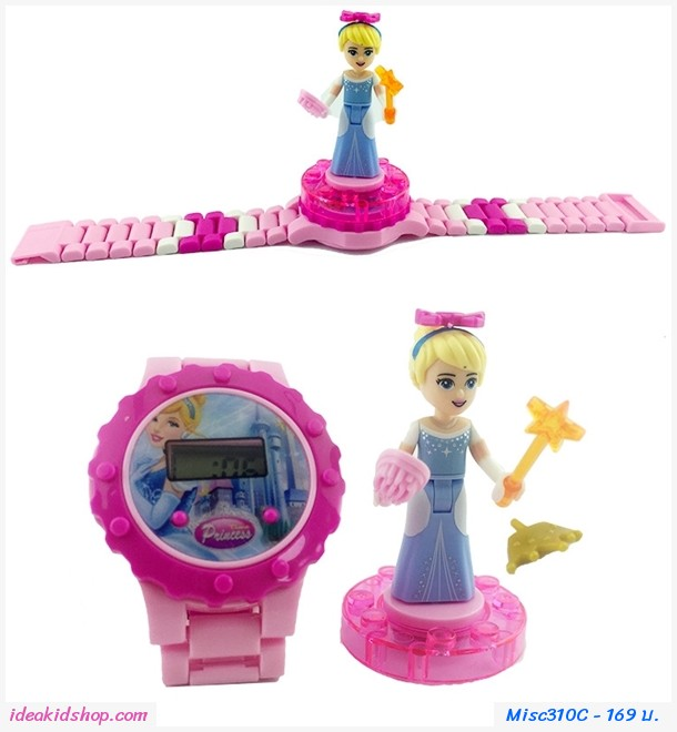 นาฬิกาเลโก้ตัวการ์ตูน ลาย Cinderella Princess