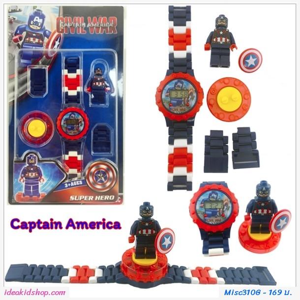 นาฬิกาเลโก้ตัวการ์ตูน ลาย Captain America