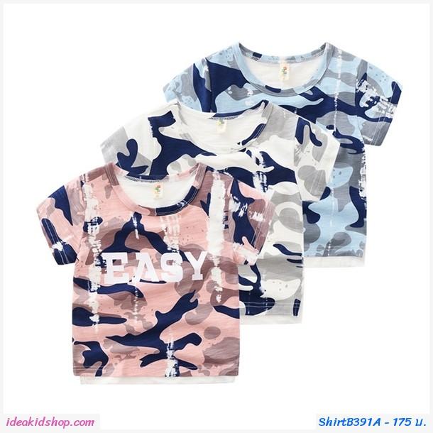 เสื้อยืดแฟชั่นลายทหาร EASY สีฟ้า